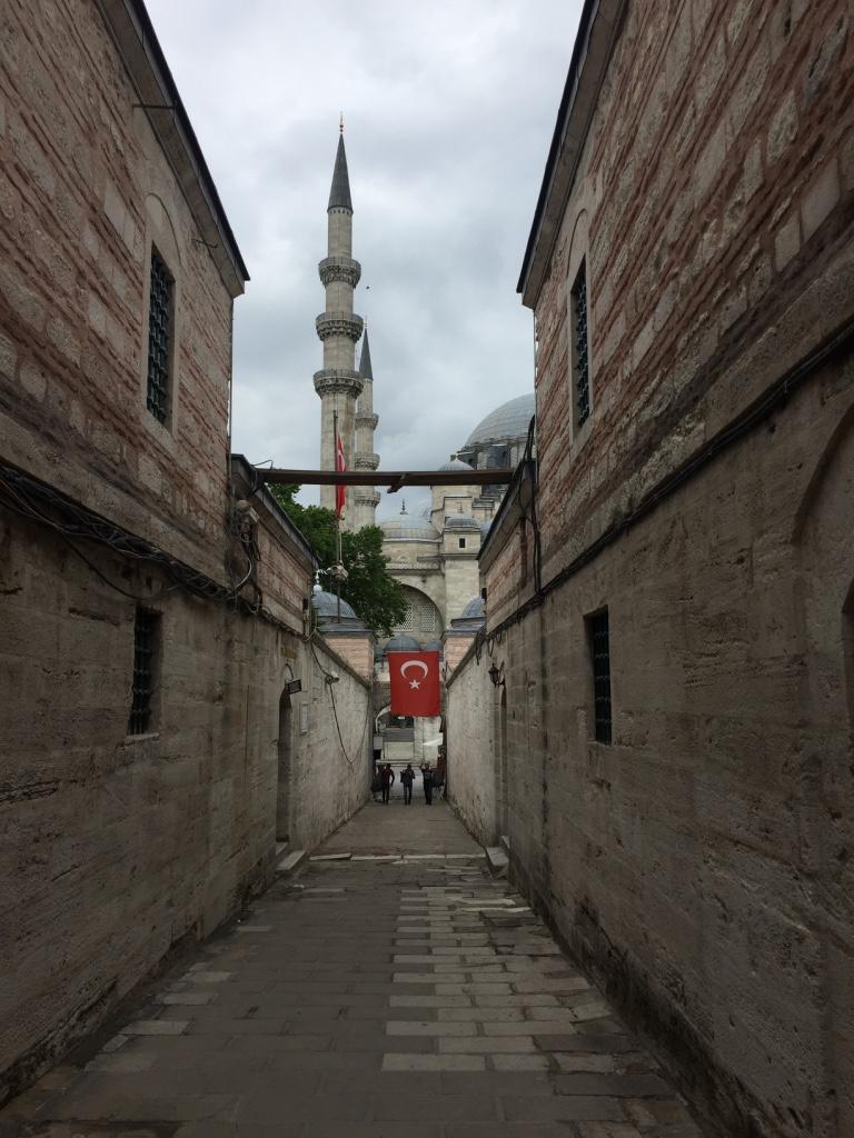 Стамбул, район Эйюп