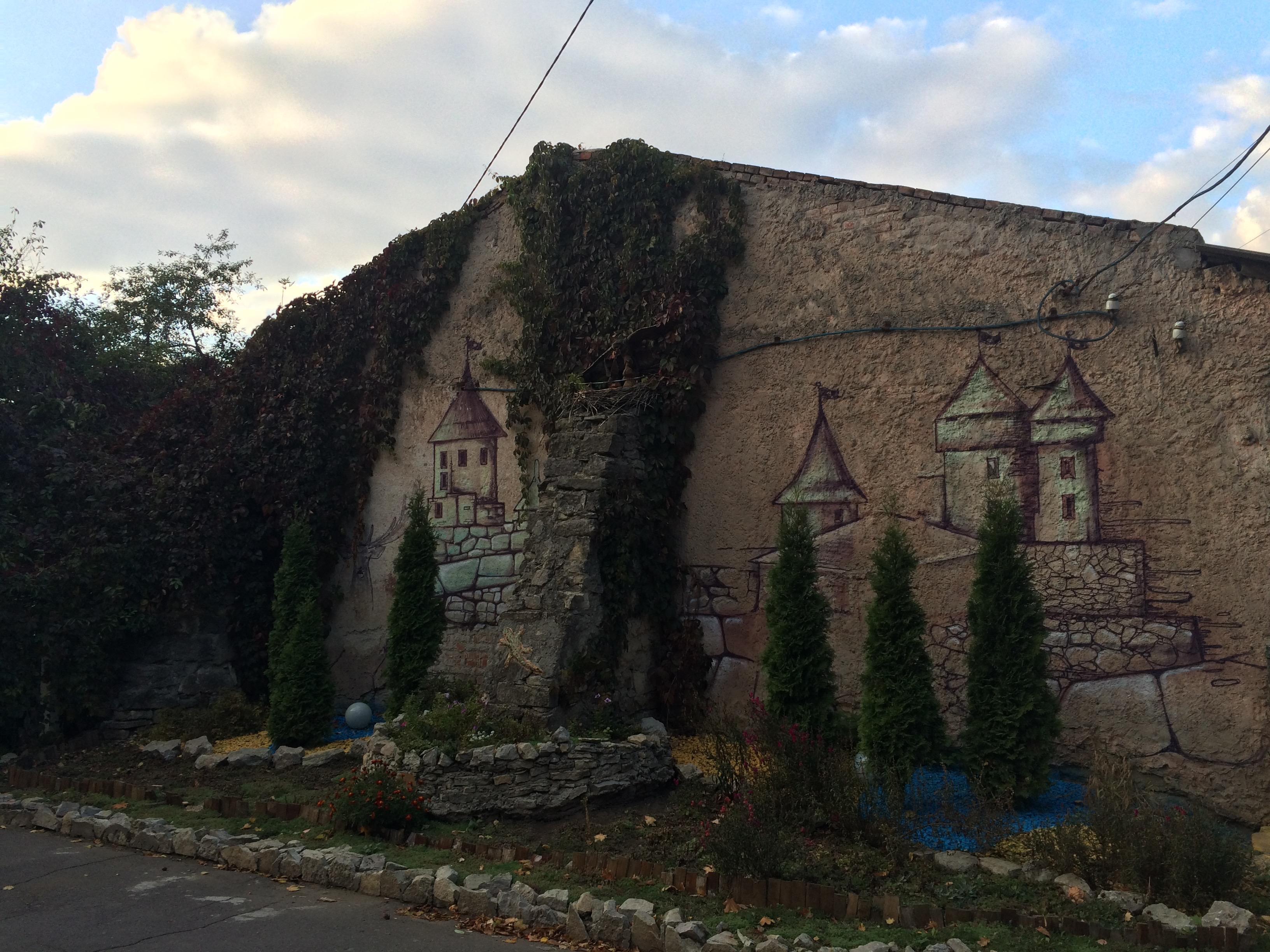 Камянец-Подольский
