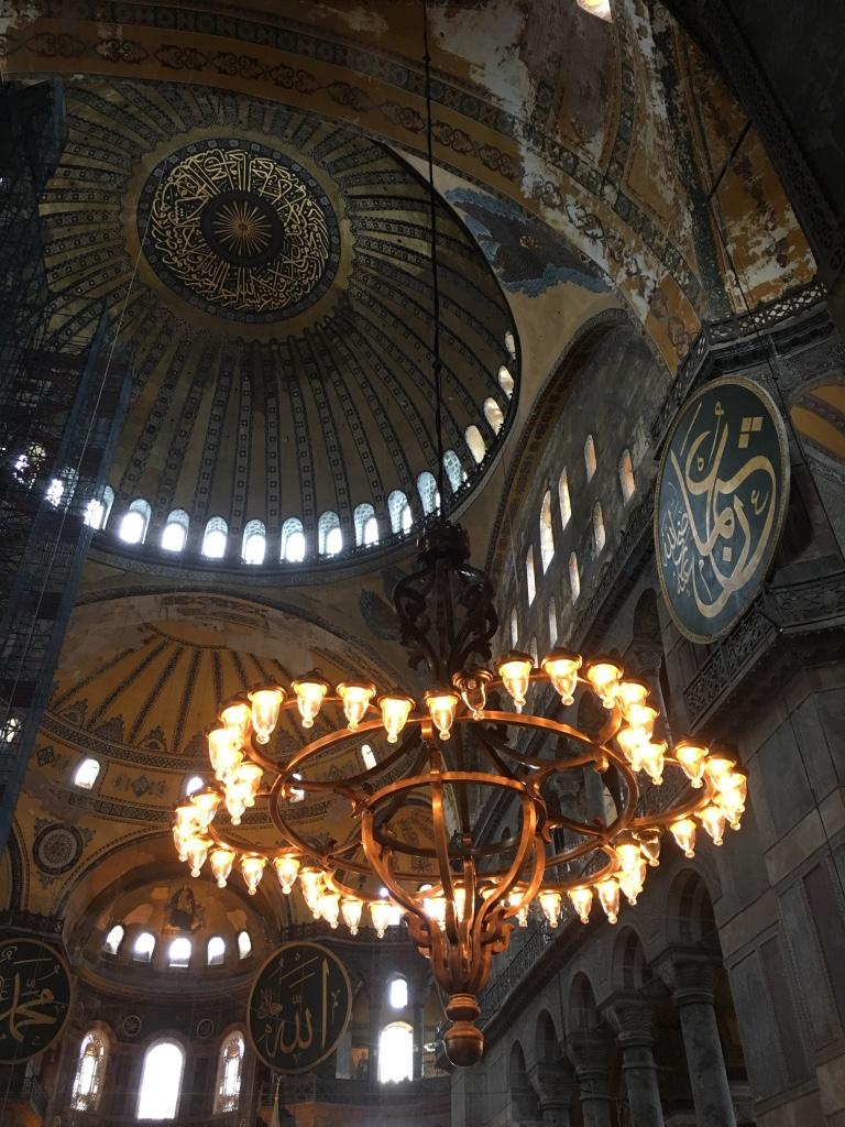 Ая-Софія або Софійський собор [Стамбул]