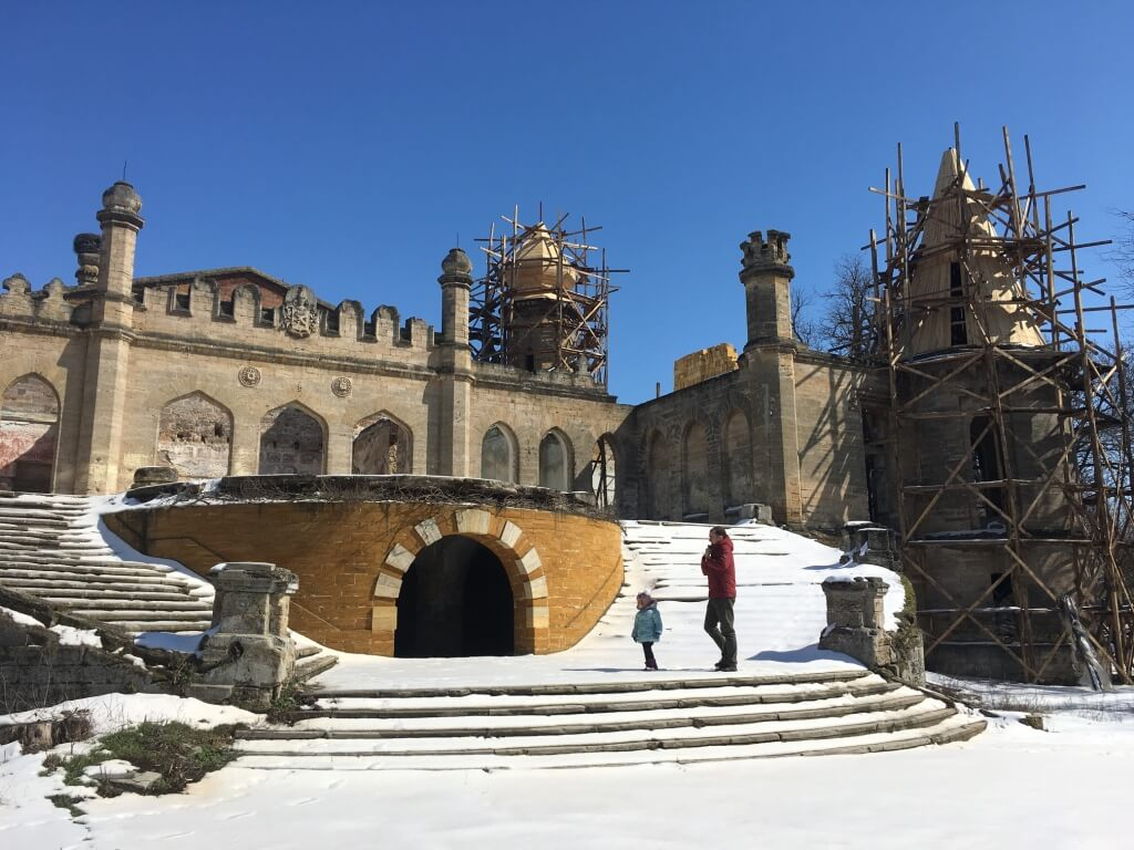 Мавританский дворец Курисов
