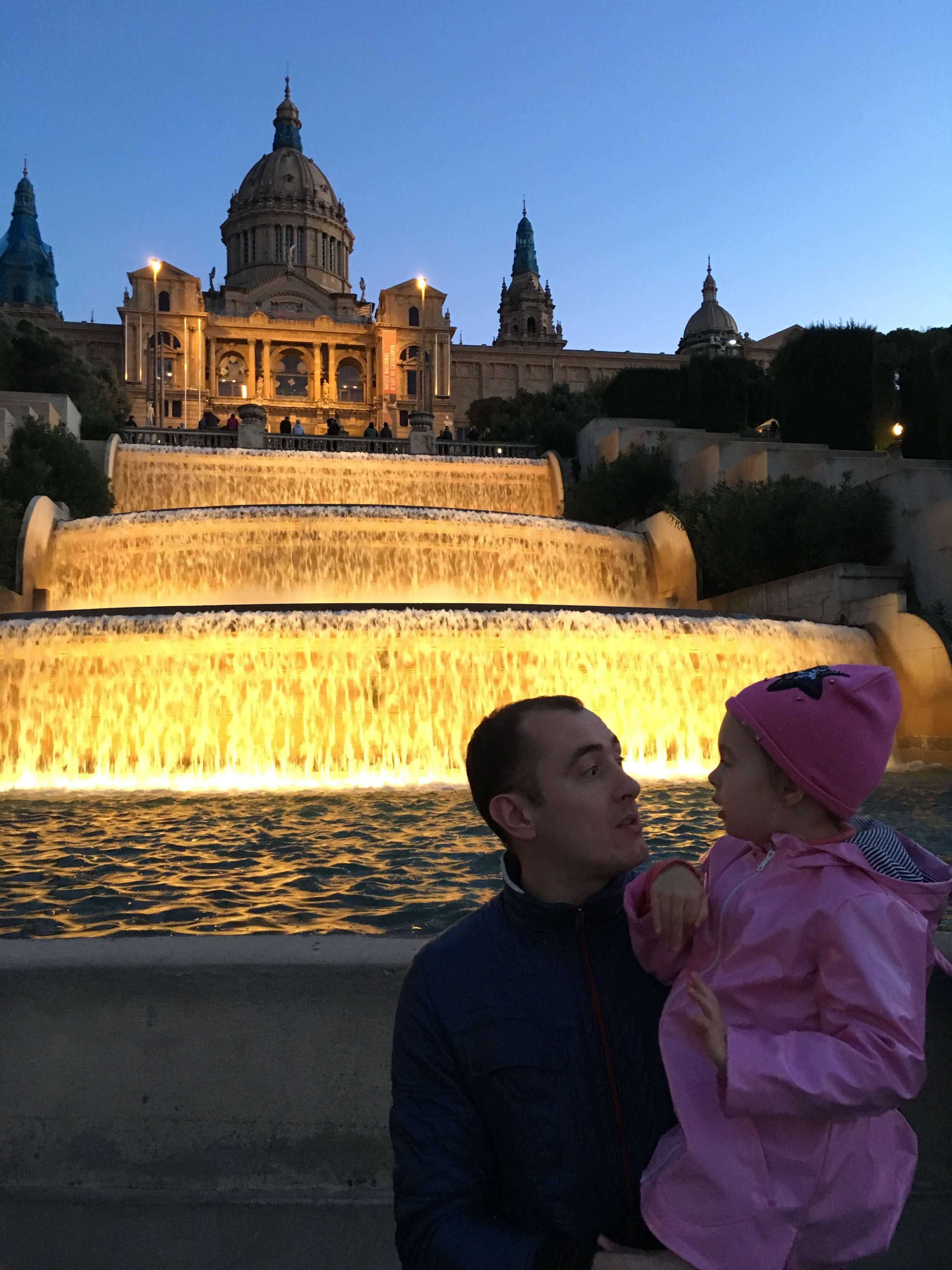 Волшебный фонтан, Барселона