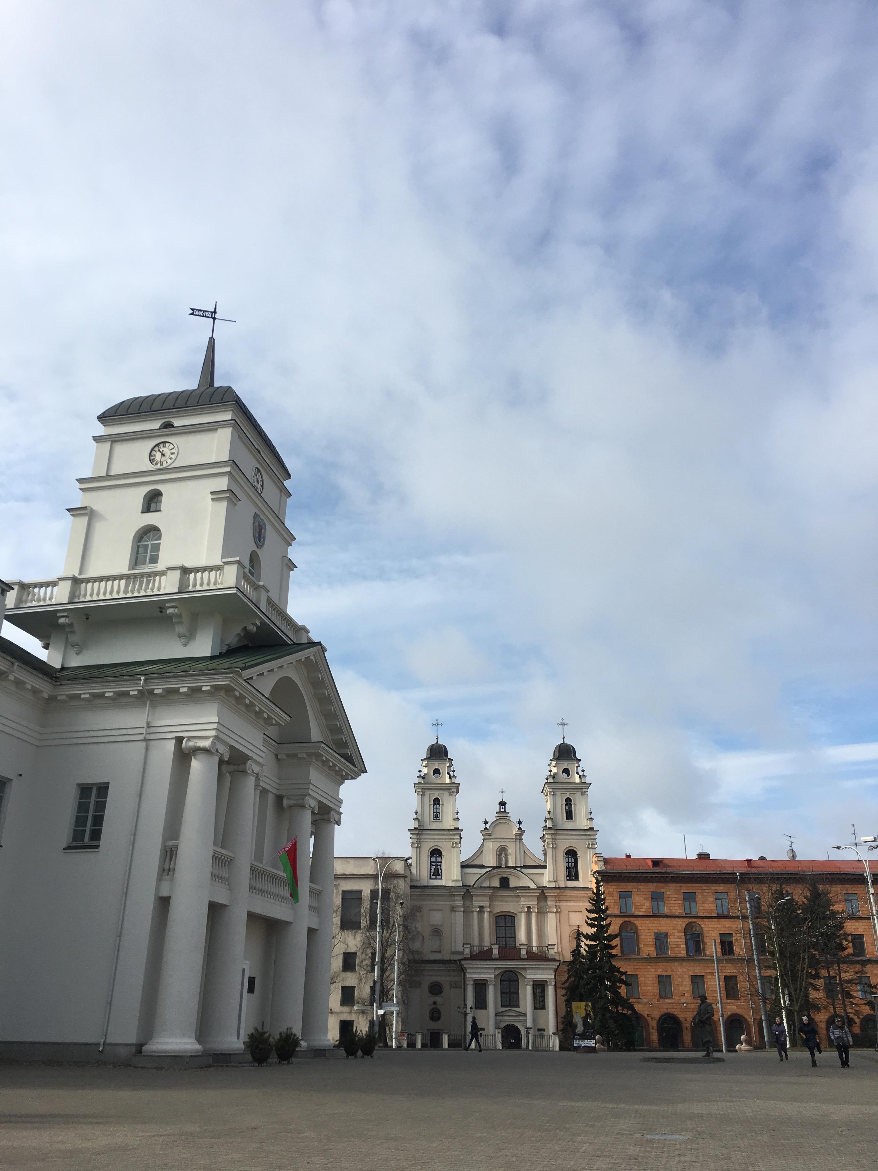 Минск. Исторический центр