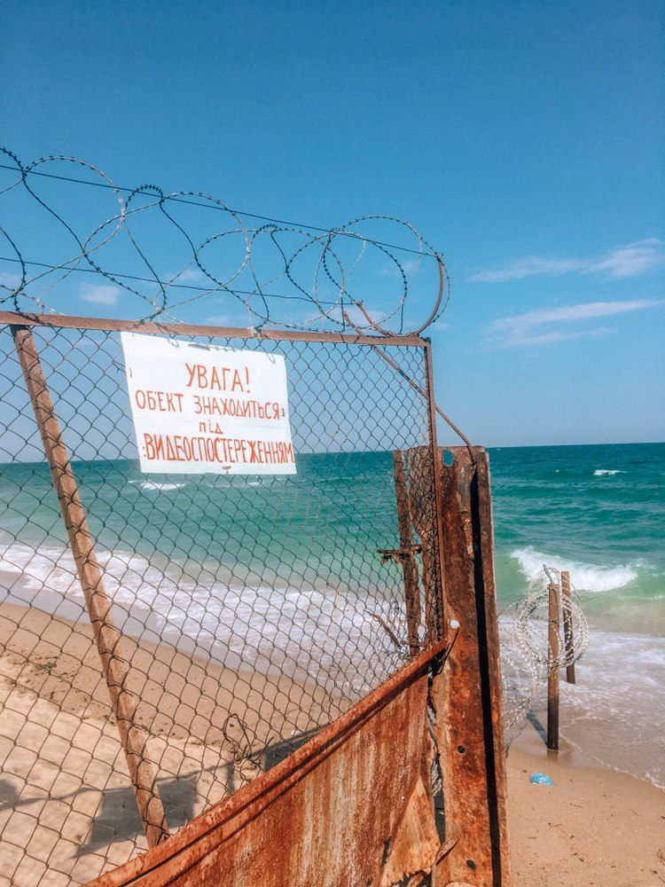Черноморск. Конец пляжа