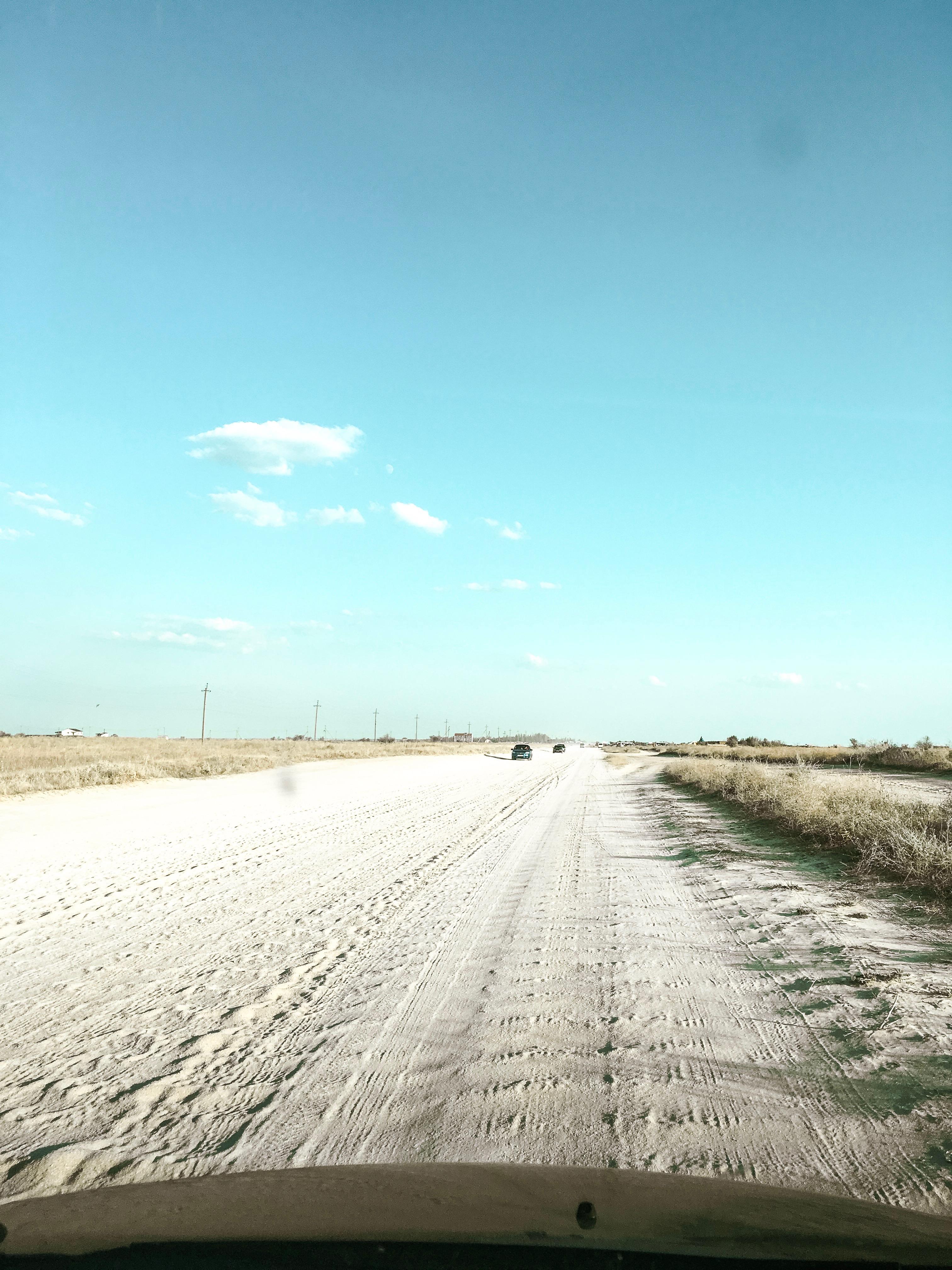 Дорога по Арабатской стрелке