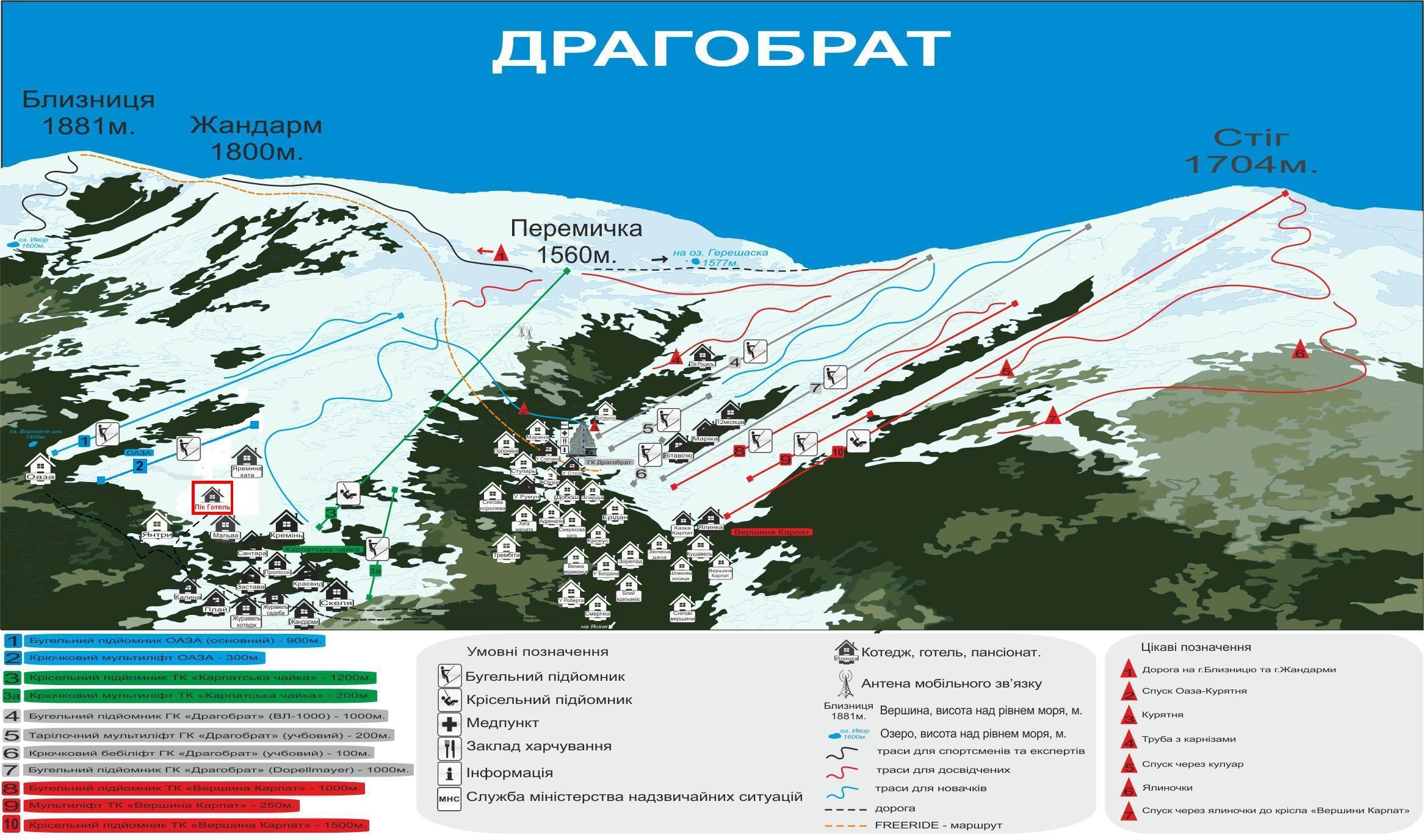 Схема трасс горнолыжного курорта Драгобрат