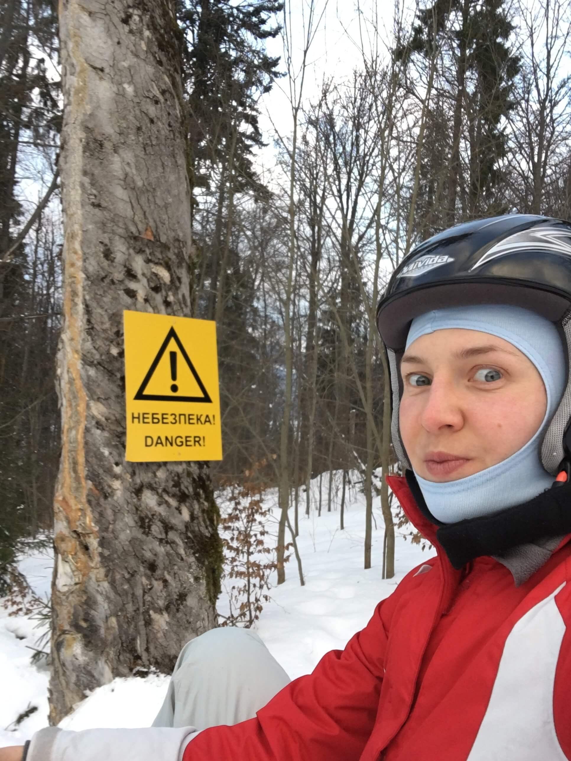 Горнолыжные курорты Львовской области