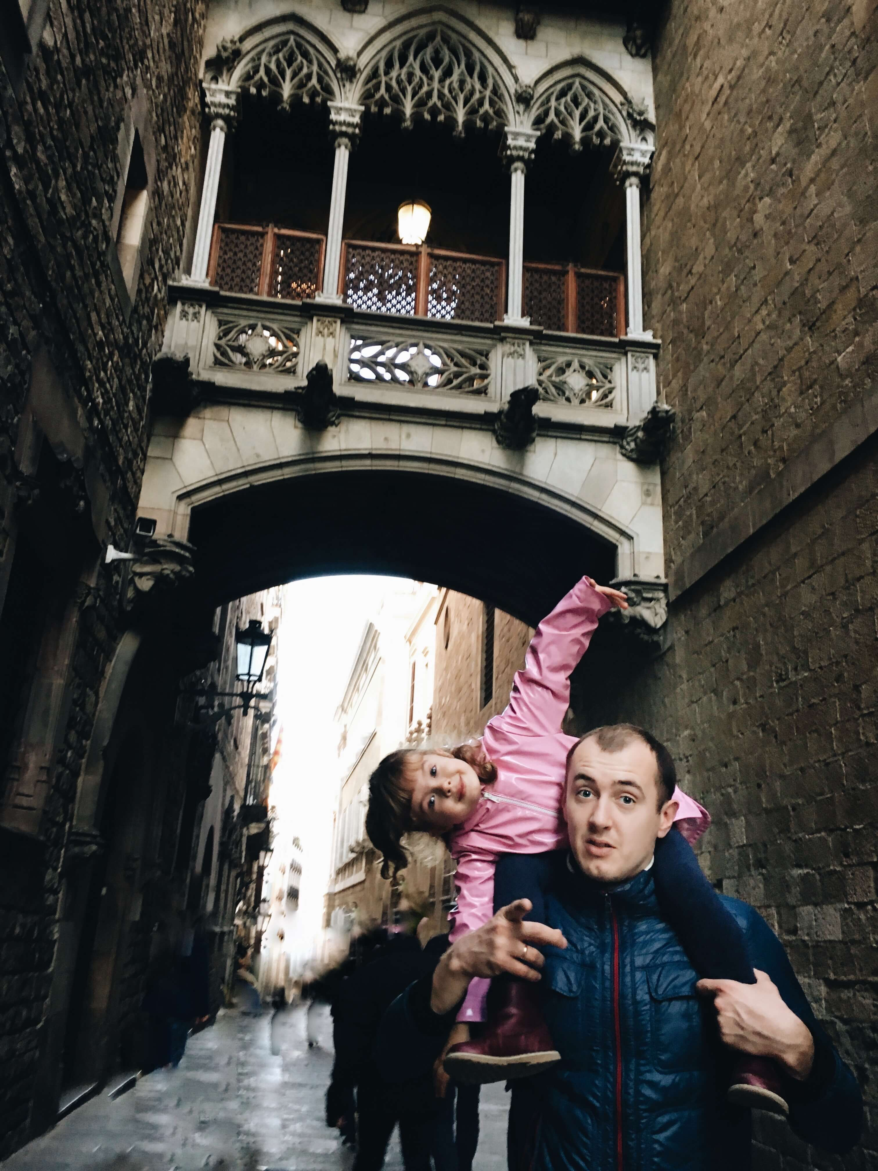 Барселона с ребенком