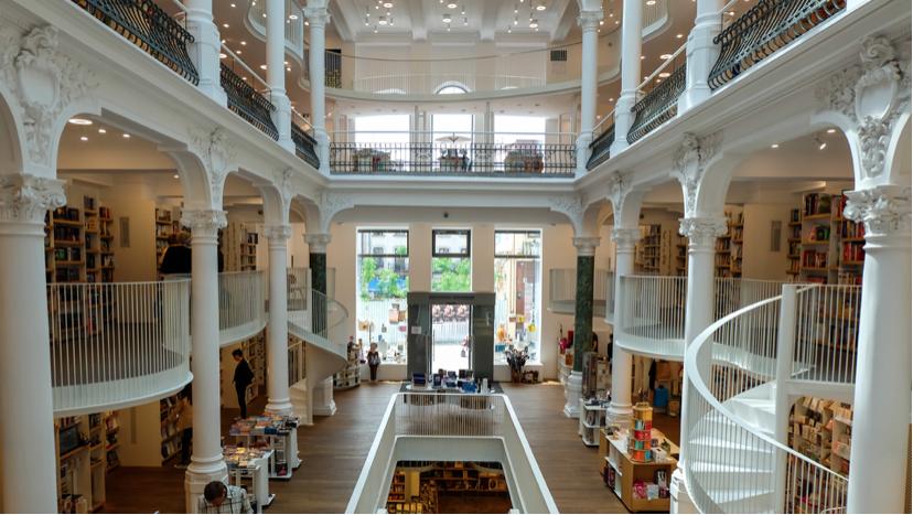 библиотеки Бухареста