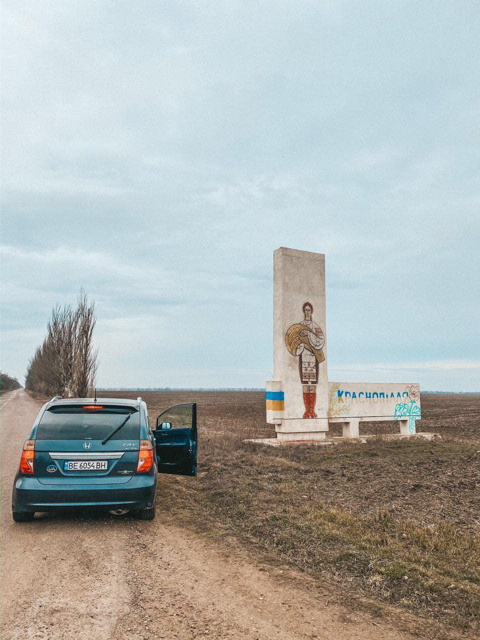 Село Краснополье – бывшая немецкая колония Блюменфельд (Blumenfeld, позже с.Цветково)
