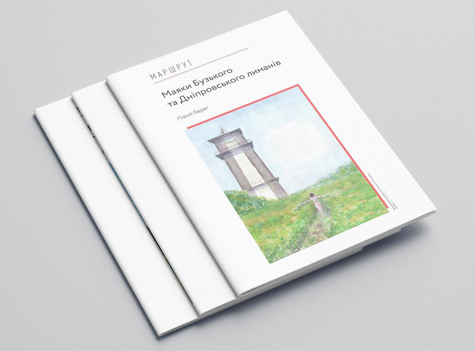 Самые красивые маяки Николаевской области: маршруты