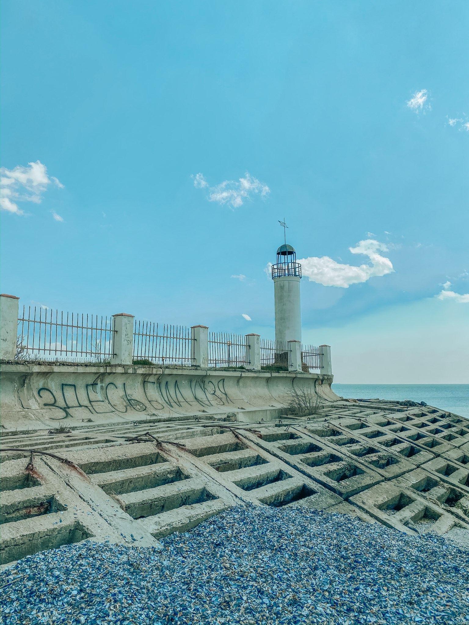 маяк в поселке Морское