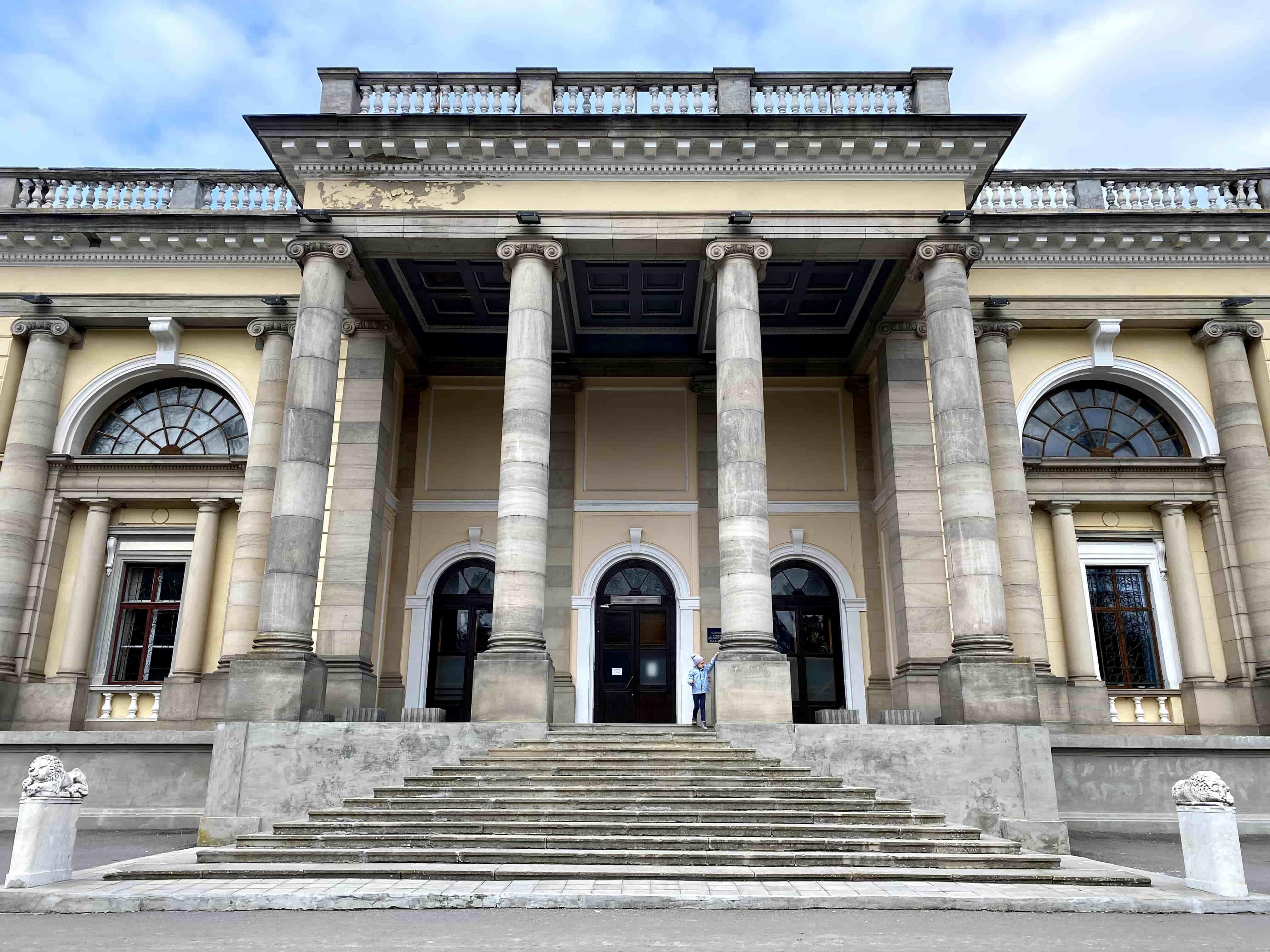 Палац княгині Щербатової в Немирові