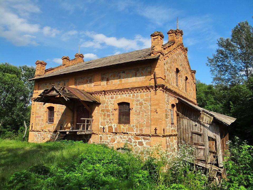 Комплекс водяных мельниц в Чубринцах