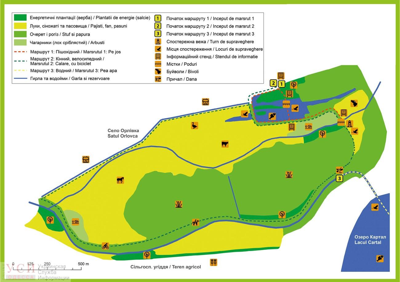 Карта экологического парка Картал