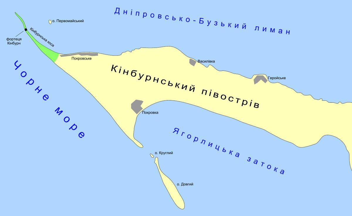 Кинбурнская коса карта