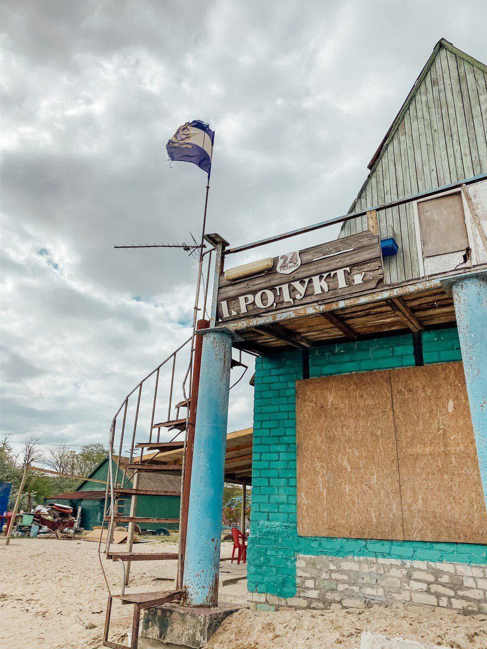 Сычавка, Одесская область
