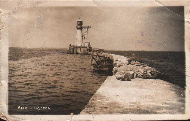 Воронцовський маяк. Розмитий штормом Карантинний мол. 1920-і