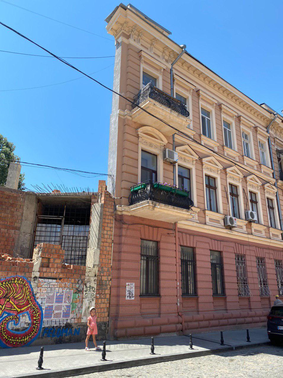 Будинок відьми Одеса