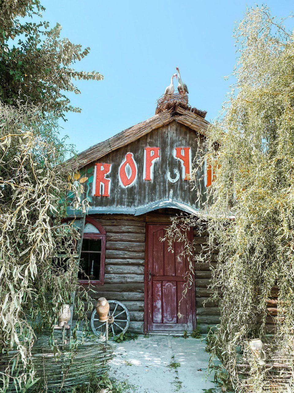 «Зеленые хутора Таврии» - историко - развлекательный комплекс