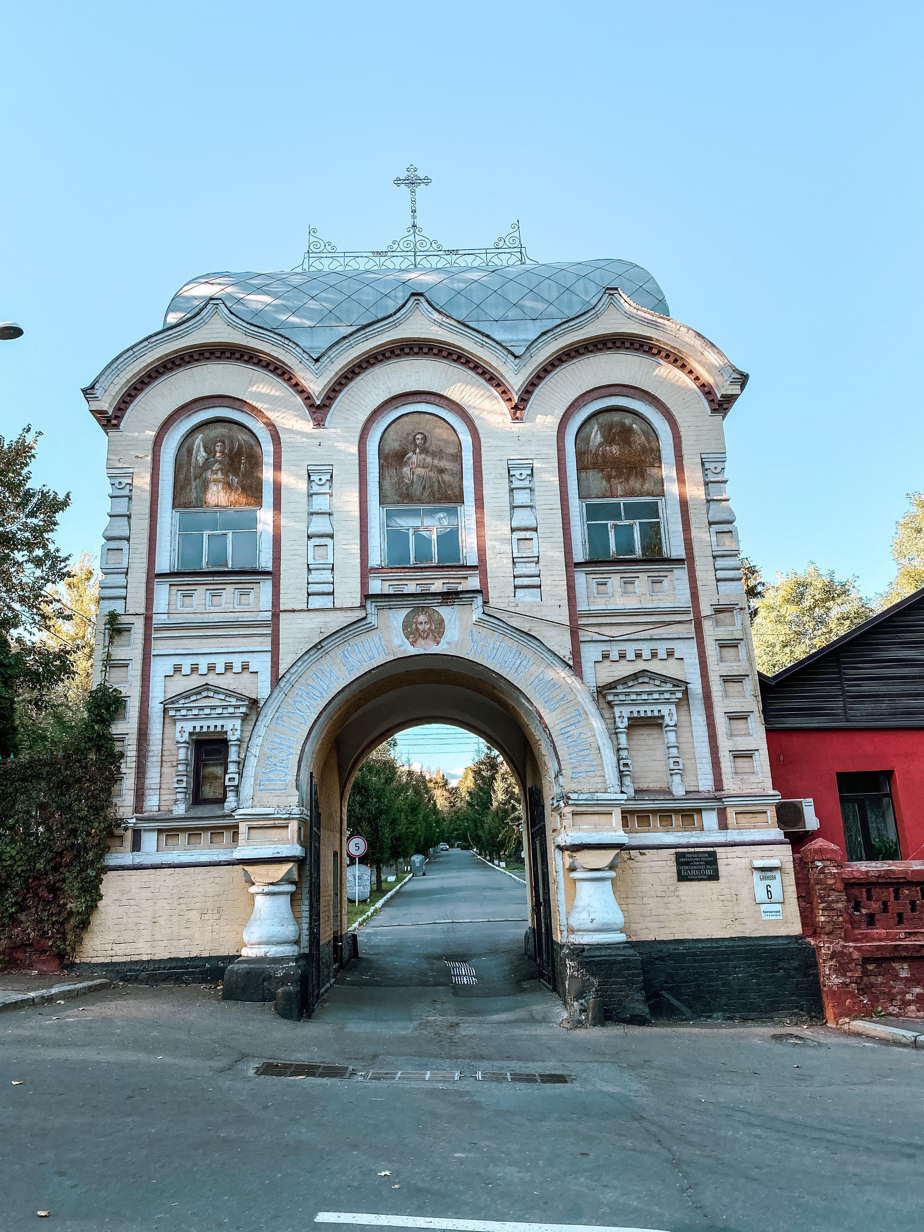 Байкове кладовище в Києві