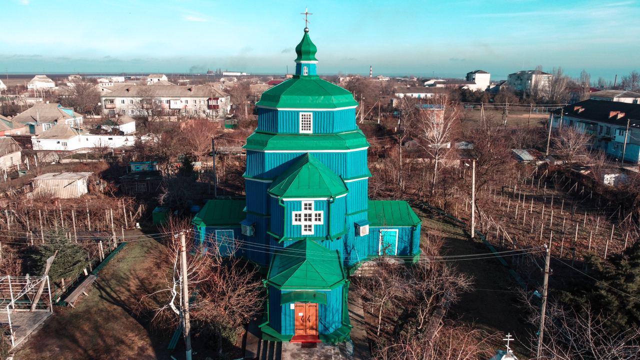 Свято введенська дерев'яна козацька церква в Бериславі.